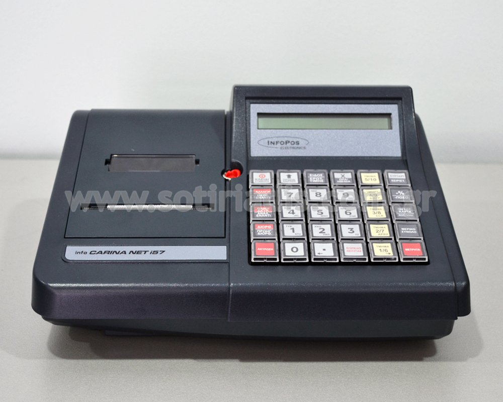 ταμειακή μηχανή Info Carina net i57