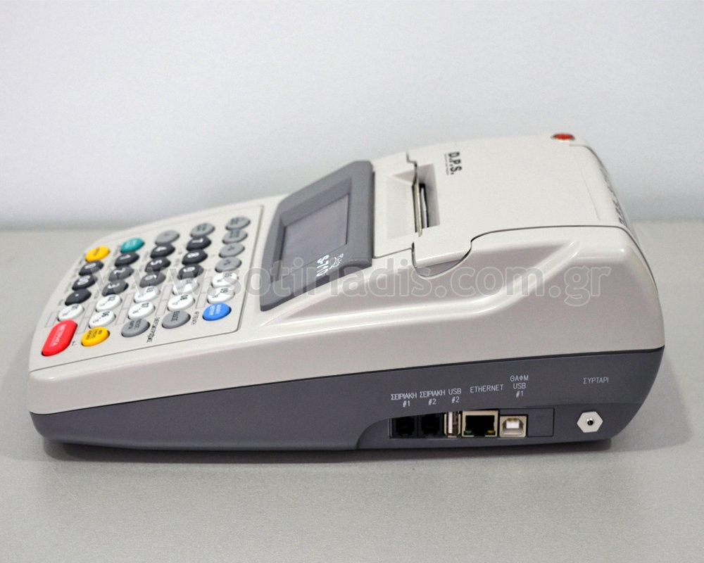 Ταμειακή μηχανή DPS 710 Plus - Χρώμα Ιβουάρ