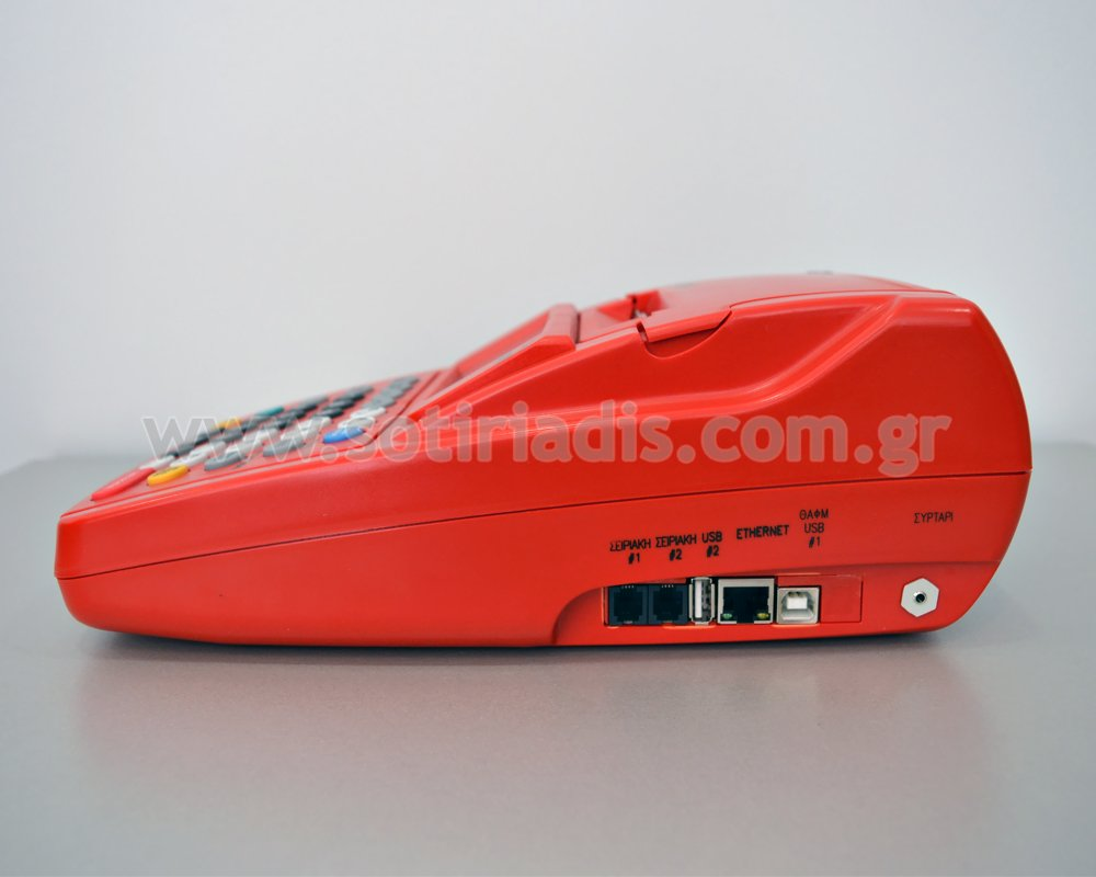 Ταμειακή μηχανή DPS 710 Plus -Χρώμα Κόκκινο