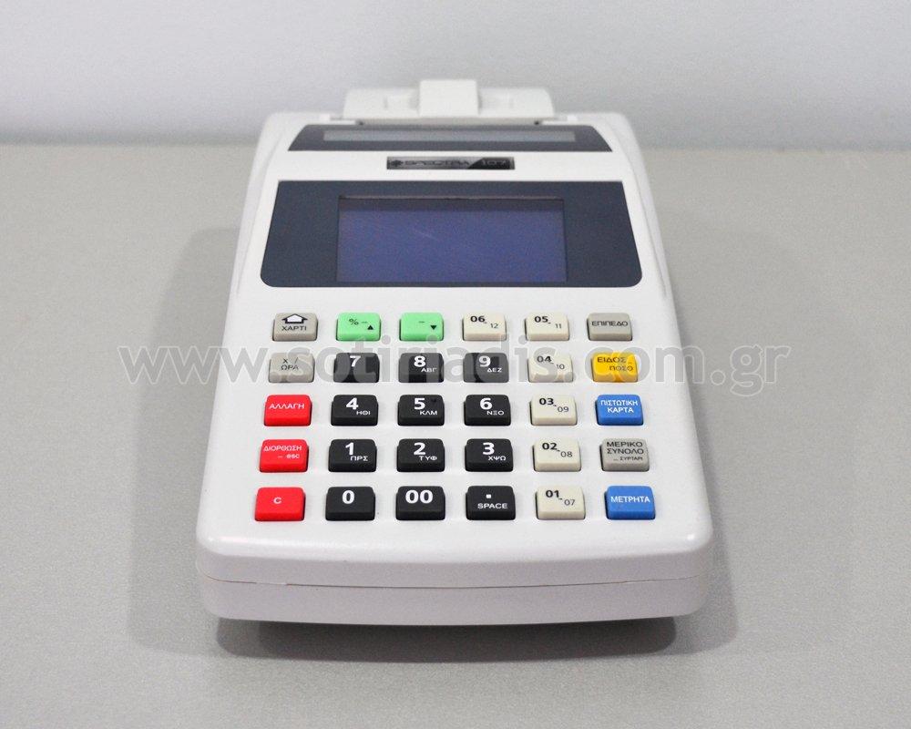 Ταμειακή μηχανή Spectra 107  (Νέες προδιαγραφές)