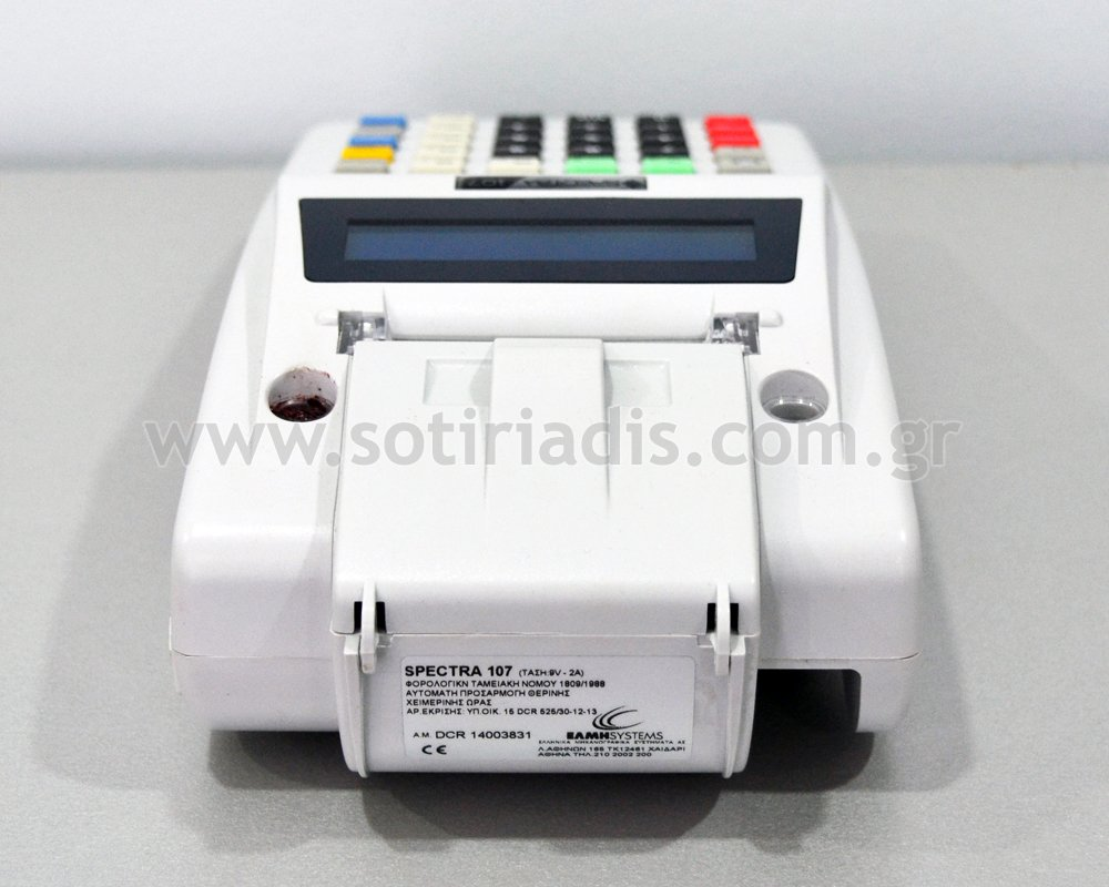 Ταμειακή μηχανή Spectra 107