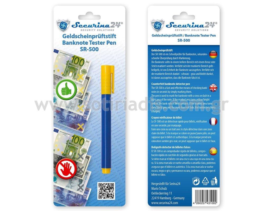 Στυλό ανίχνευσης πλαστών χαρτονομισμάτων - Banknote tester pen SR-500