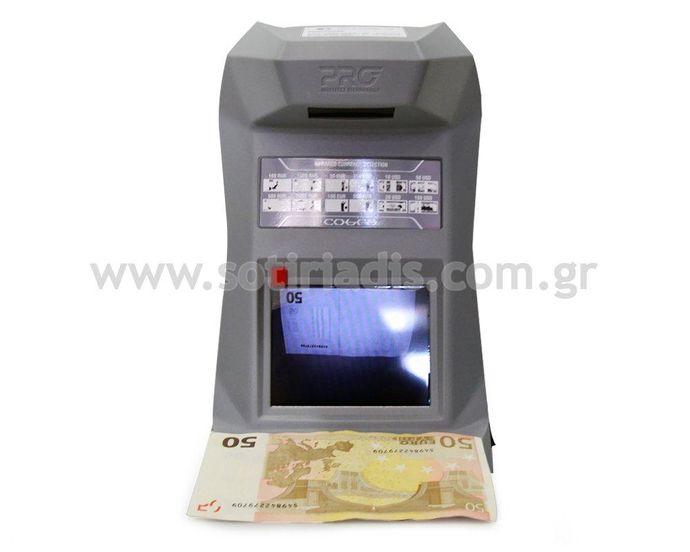 Ανιχνευτής χαρτονομισμάτων Pro Cobra 1350IR LCD