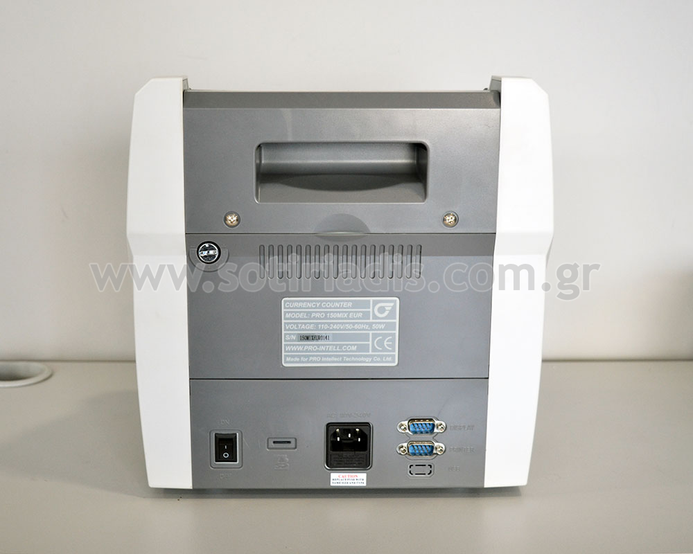 Καταμετρητής χαρτονομισμάτων Pro 150 Mix πίσω όψη