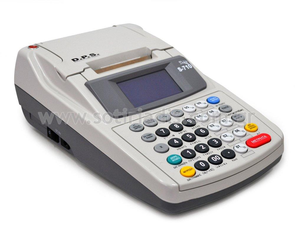 Ταμειακή μηχανή DPS 710 Plus